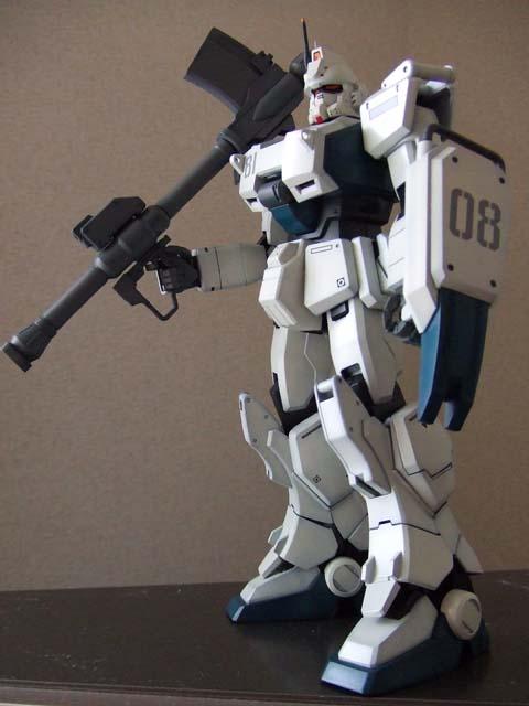 MG GUNDAM Ez-8